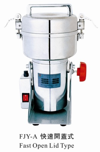 FJY Series High Speed Universal Grinder